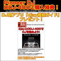 PioneerDJDDJ-400+PCスタンドセット【rekordboxdjライセンス付属】【セットアップチュートリアル機能搭載】