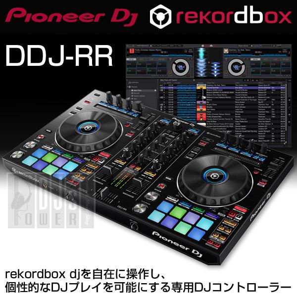 Pioneer DJ DDJ-RR 【あす楽対応_東北】【あす楽対応_関東】【あす楽対応_甲信越】【あす楽対応_北陸】【あす楽対応_東海】【あす楽対応_近畿】【あす楽対応_中国】【あす楽対応_四国】