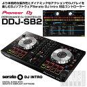 Pioneer DJ DDJ-SB2 【代引き手数料/送料無料】