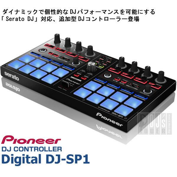 Pioneer DDJ-SP1 ( Digital DJ- SP1 )【代引き手数料/送料無料】