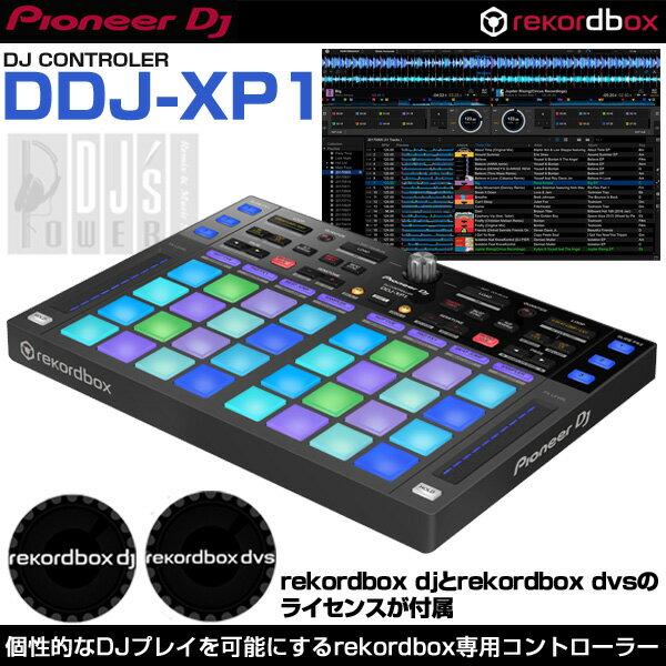 Pioneer DJ DDJ-XP1 【rekordbox dj & rekordbox dvsライセンス付属】