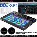 Pioneer DJ DDJ-XP1 【rekordbox dj & rekordvox dvsライセンス付属】 【予約商品 / 10月中旬頃入荷予定】