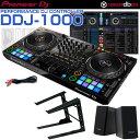 Pioneer DJ DDJ-1000 デジタルDJスタートセットC 【MAGMA製キャリングケース or ハードケース選べるケースプレゼント】