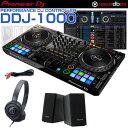 Pioneer DJ DDJ-1000 デジタルDJスタートセットB 【MAGMA製キャリングケース or ハードケース選べるケースプレゼント】【高品質EXFORM …