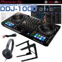Pioneer DJ DDJ-1000 デジタルDJスタートセットD 【2大特典プレゼント! 】