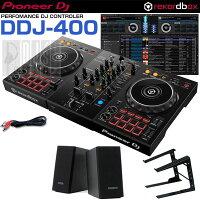 Pioneer_DDJ-400