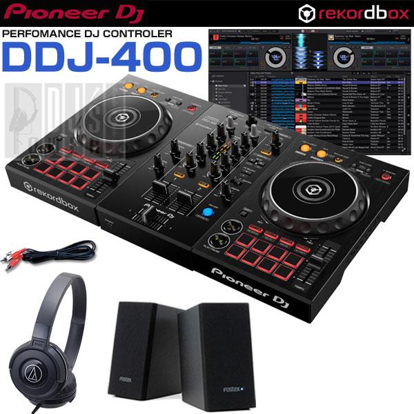 Pioneer DJ DDJ-400 デジタルDJスタートセットB