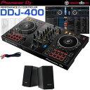 Pioneer DJ DDJ-400 + PM0.1eスピーカーSET