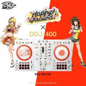 Pioneer DJ DDJ-400-HA 【数量限定!PCスタンド LT-100Bプレゼント!】【DJ初心者向け教則動画プレゼント】【djay接続ガイド付属】【あす楽対応】【土・日・祝 発送対応】 【ikbp1】