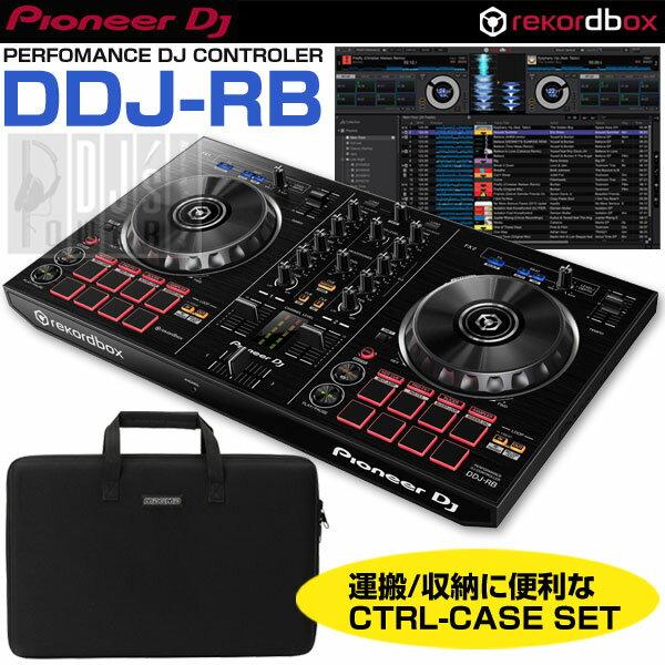 Pioneer DJ DDJ-RB + MAGMA CTRL CASE DDJ-SB2/RB SET