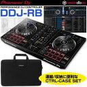 Pioneer DJ DDJ-RB + MAGMA CTRL-CASE XL SET