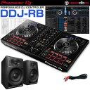 Pioneer DJ DDJ-RB + DM-40スピーカーSET