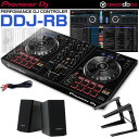 Pioneer DJ DDJ-RB デジタルDJスタートセットC
