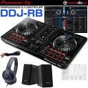 Pioneer DJ DDJ-RB デジタルDJスタートセットB