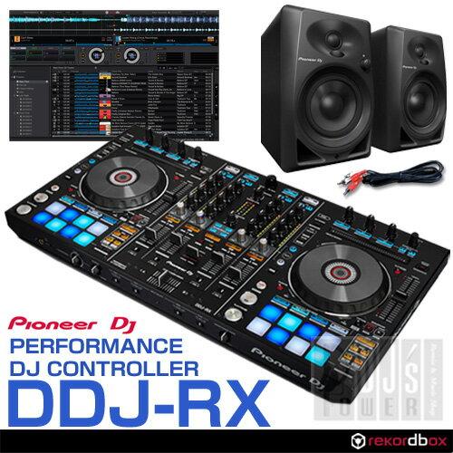 Pioneer DJ DDJ-RX + DM-40 スピーカーSET