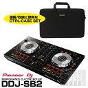Pioneer DJ DDJ-SB2 + MAGMA CTRL CASE DDJ-SB2/RB SET