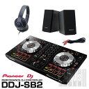 Pioneer DJ DDJ-SB2 デジタルDJスタートセットB