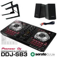 Pioneer_DDJ-SB3_set