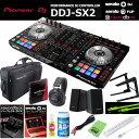 Pioneer DJ DDJ-SX2 DJ初心者におすすめ14点セット