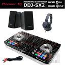 Pioneer DDJ-SX2 + PM0.1 SET B 【rekordbox djライセンス&専用バッグプレゼントキャンペーン対象!】 【Serato PITCH 'N TIME DJライ…
