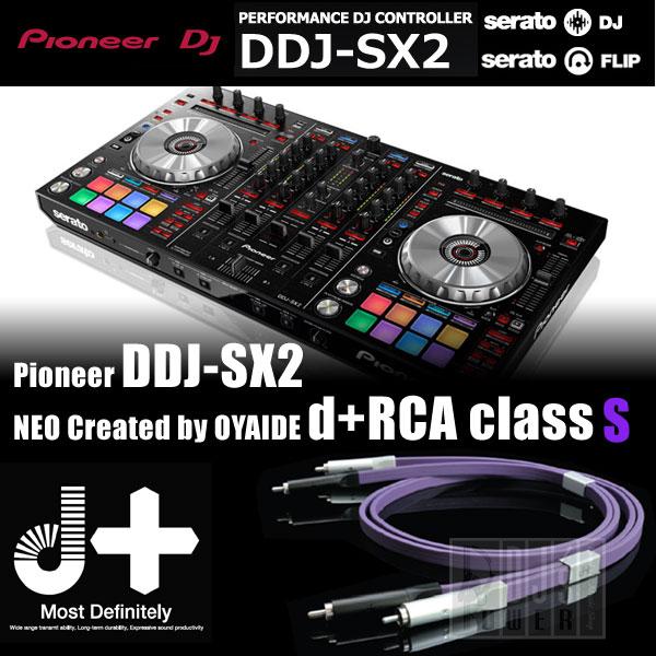 Pioneer DDJ-SX2 + Oyaide RCA ケーブルセット 【rekordbox djライセンス&専用バッグプレゼントキャンペーン対象!】 【Serato PITCH 'N TIME DJライセンス付属】