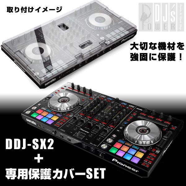 Pioneer DDJ-SX2 専用保護カバーSET 【Serato PITCH 'N TIME DJライセンス付属】