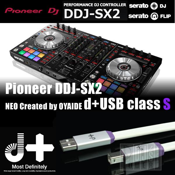 Pioneer DDJ-SX2 + OYAIDE USB ケーブルセット 【rekordbox djライセンス&専用バッグプレゼントキャンペーン対象!】 【Serato PITCH 'N TIME DJライセンス付属】