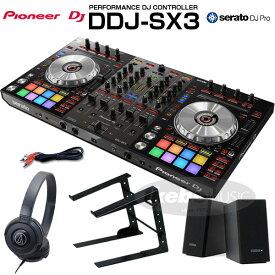 Pioneer DJ  DDJ-SX3  デジタルDJスタートセットA 【Serato FlipとPitch'n Time DJライセンス付属】
