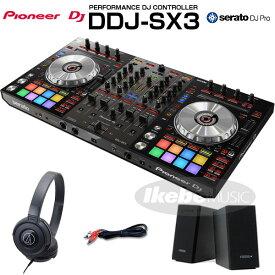 Pioneer DJ  DDJ-SX3  デジタルDJスタートセットB 【Serato FlipとPitch'n Time DJライセンス付属】
