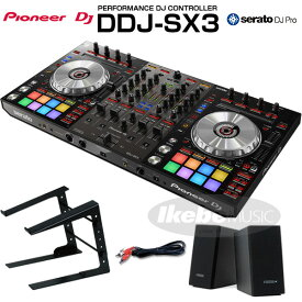 Pioneer DJ  DDJ-SX3  デジタルDJスタートセットC 【Serato FlipとPitch'n Time DJライセンス付属】
