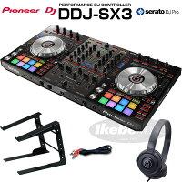 Pioneer_DDJ-SX3