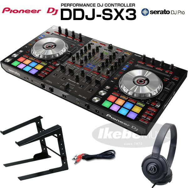 Pioneer DJ DDJ-SX3 デジタルDJスタートセットD 【Serato FlipとPitch'n Time DJライセンス付属】