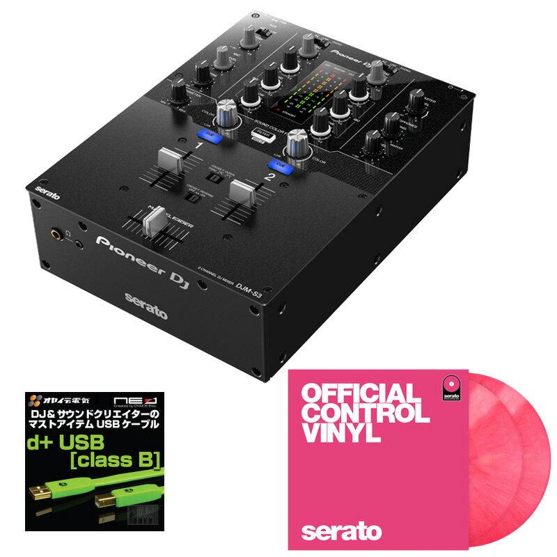 Pioneer DJ DJM-S3 + Seratoコントロールヴァイナル PINK DVS SET 【高品質のOYAIDE d+USBケーブル class B(1.0m)をプレゼント!】