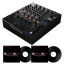 Pioneer DJ DJM-750MK2 + コントロールヴァイナルRB-VS1 DVS SET 【高品質EXFORM製 USBケーブル×1本プレゼント!】