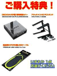 Pioneer_DJM-900nxs2