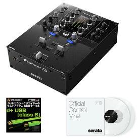 Pioneer DJ DJM-S3 + Seratoコントロールヴァイナル CLEAR DVS SET 【高品質のOYAIDE d+USBケーブル class Bをプレゼント!】