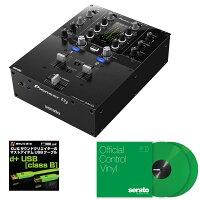 DJM-S3+Serato_Control_Vinyl