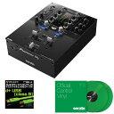Pioneer DJ DJM-S3 + Seratoコントロールヴァイナル GREEN DVS SET 【高品質のOYAIDE d+USBケーブル class B(1.0m)を…