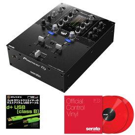 Pioneer DJ DJM-S3 + Seratoコントロールヴァイナル RED DVS SET 【高品質のOYAIDE d+USBケーブル class Bをプレゼント!】