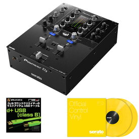 Pioneer DJ DJM-S3 + Seratoコントロールヴァイナル YELLOW DVS SET 【高品質のOYAIDE d+USBケーブル class Bをプレゼント!】