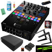 Pioneer_DJM-S9_set12