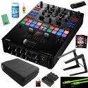 Pioneer DJ DJM-S9 超お買い得 限定爆安12点セット