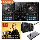 Pioneer DJ DDJ-800+DM40スピーカーSET 【台数限定 Power DJ'sオリジナルチュートリアルビデオ feat.DJ HAL プレゼントキャンペーン】…