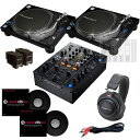 Pioneer DJ PLX-1000 + DJM-450 DVS SET