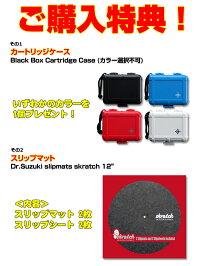 plx1000-tw-gift