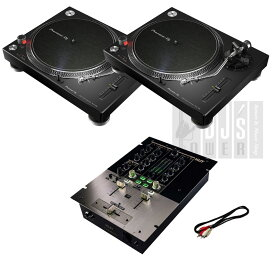 Pioneer DJ PLX-500+KUT アナログDJスタンダード SET