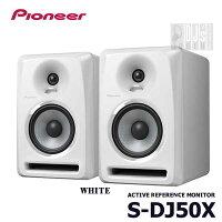 Pioneer(パイオニア)S-DJ50X