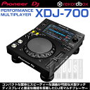 Pioneer DJ(パイオニア)XDJ-700 【今なら16GBUSBフラッシュメモリ×1本プレゼント!】