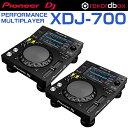 Pioneer DJ(パイオニア)XDJ-700 TWIN SET 【今なら16GBUSBフラッシュメモリ×2本 & MAGMA DIGI STICKケースプレゼント!】