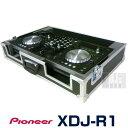 Pioneer XDJ-R1 + 専用ハードケースSET【代引き手数料/送料無料】